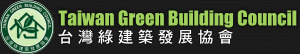 Taiwan Green Building Council